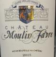 Château Moulin Favre